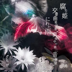 Musics_new_02