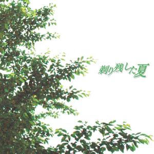 Eazz-0020
