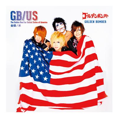 Gb_us