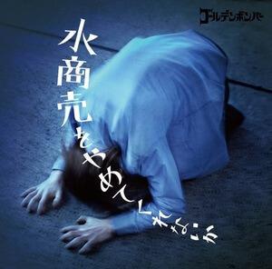 Musics_new_01