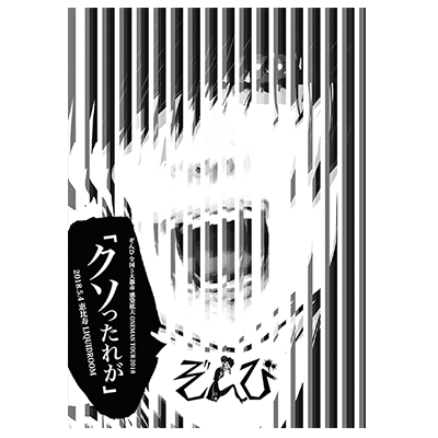 List_eazv-0169